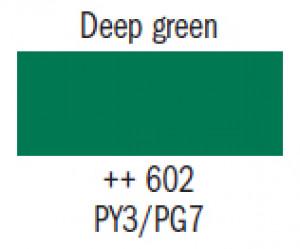 Гуашь худ. зелёная  тёмная