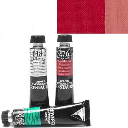 Кадмий красный средний/краска ретушная Maimeri Restauro Mastic