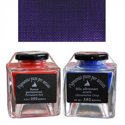 Пигмент Maimeri Ультрамарин фиолетовый