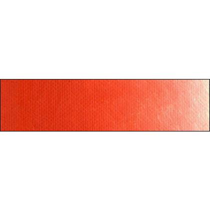 Кадмий оранжевый/краска масл. худож. Old Holland