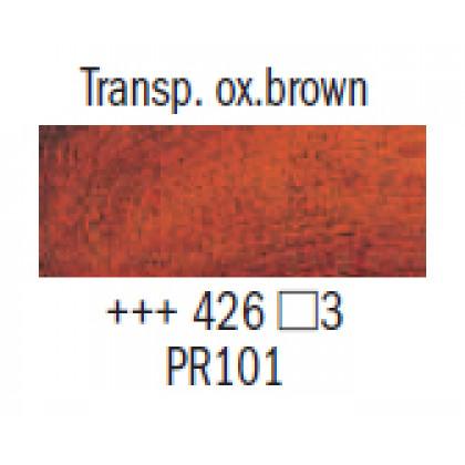 """Масл.краска """"Rembrandt"""" прозрачный оксид коричневый"""