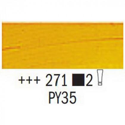 """Масло """"Van Gogh"""" Т.13 Кадмий жёлтый средний"""