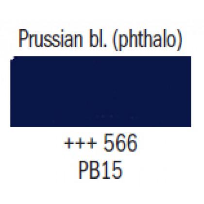 Гуашь худ. прусская синяя