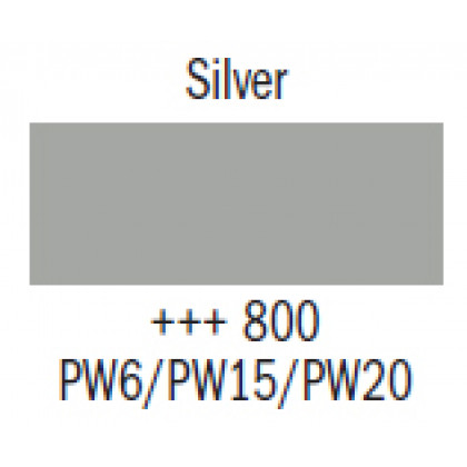 Гуашь худ. серебро