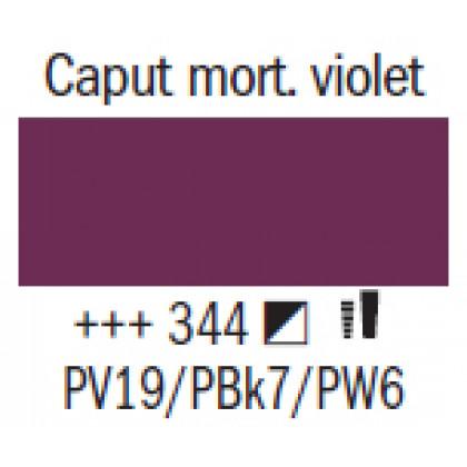 """Акрил """"Amsterdam"""" /Капут- мортуум фиолетовый"""