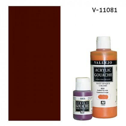 Гуашь-темпера Vallejo/Марс коричневый
