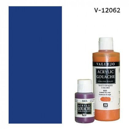 Гуашь-темпера Vallejo/Синий темный
