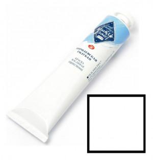 Белила цинковые масло Мастер Класс 46мл
