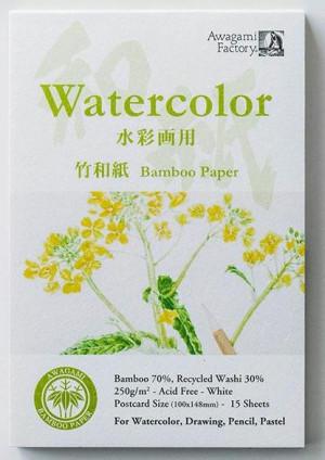Блок японской бумаги для акварели Awagami Bamboo  14.8х10 см (почт.карточки) 250 г/м, 15 листов