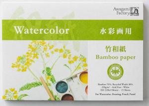Блок японской бумаги для акварели Awagami Bamboo  SM 15.8х22,8 см 250 г/м, 15 листов