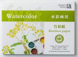 Блок японской бумаги для акварели Awagami Bamboo  F4 24,2х33,2 см 250 г/м, 15 листов