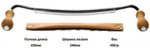 Скобель изогнутый Pfeil Zug Cd (с рукоятками под 90)