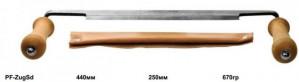 Скобель изогнутый Pfeil Zug Sd (с рукоятками под 90)