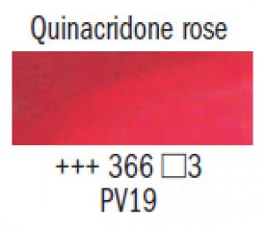 """Масл.краска """"Rembrandt"""" квинакридон розовый"""