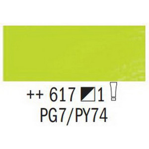 "Масло ""Van Gogh"" Т.13 Желтовато-зеленый"