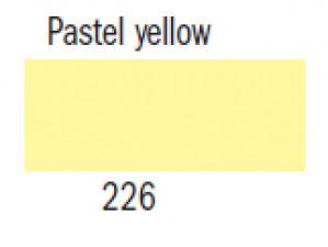 """Жидкая акварель """"ECOLINE"""" 226 Желтый пастельный"""