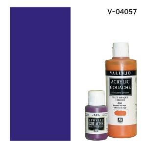 Гуашь-темпера Vallejo/Сине-фиолетовый