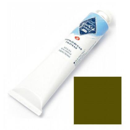 Араратская зеленая масло Мастер Класс 46мл