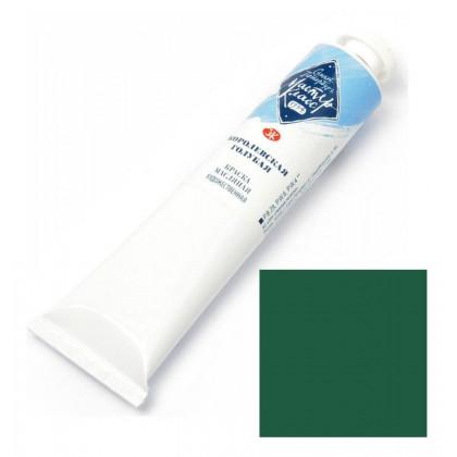 Английская зеленая темная масло Мастер Класс 46мл