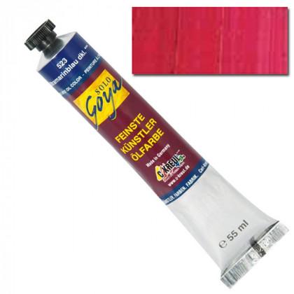 """Масляная краска """"Solo Goya"""" генуя красная светлая 55мл"""