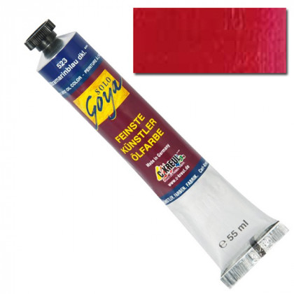"""Масляная краска """"Solo Goya"""" кадмий красный темный 55мл"""