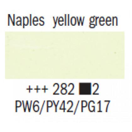 "Масл.краска ""Rembrandt"" неапол.желто-зеленый"