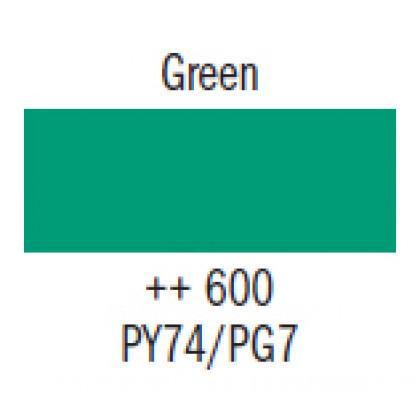 Гуашь худ. зелёная