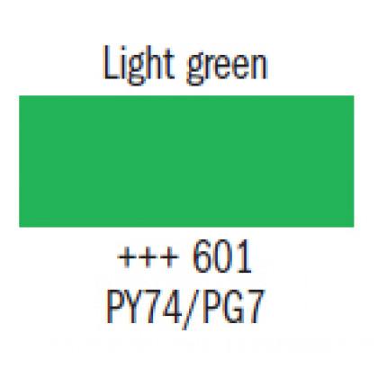 Гуашь худ. зелёная светлая